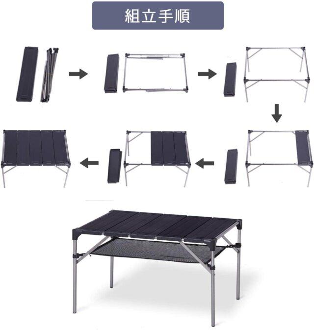キャンプ初心者用の折りたたみテーブル