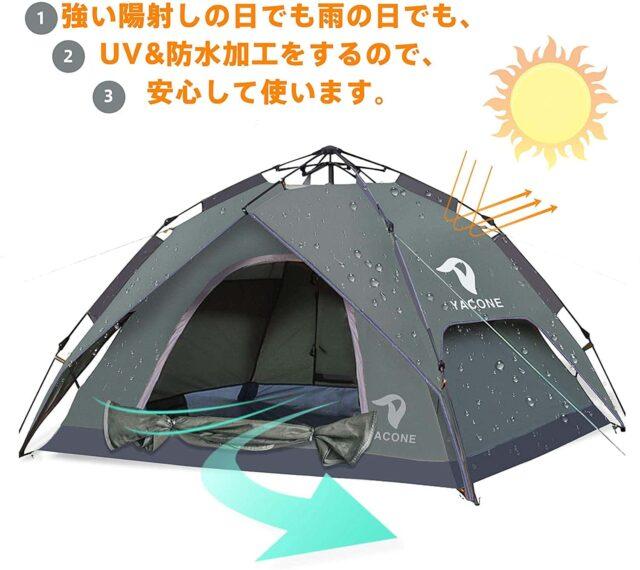 キャンプ初心者用のワンタッチテント