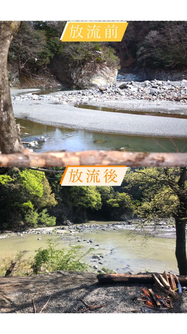 青根キャンプ場ダム放流