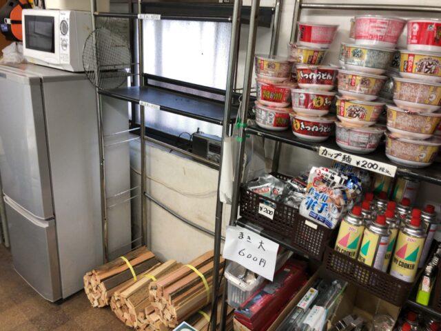 青野原オートキャンプ場の売店