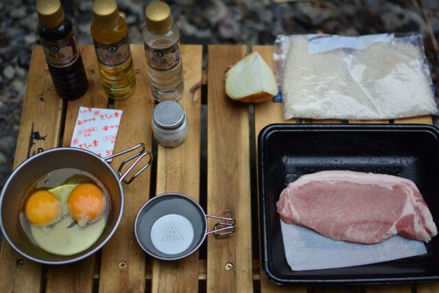 ホットサンドメーカーで作るパン以外のレシピ