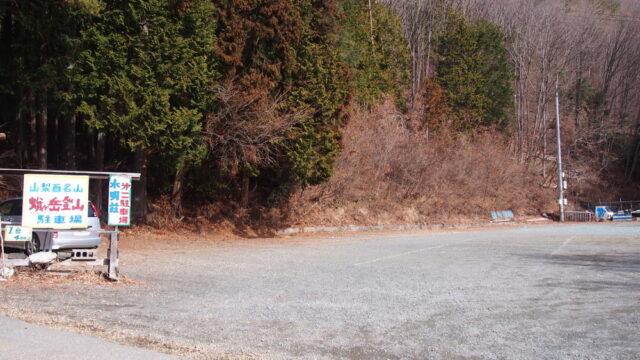四尾連湖キャンプ場、対向車確認