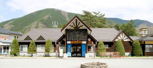 玉川キャンプ村の温泉