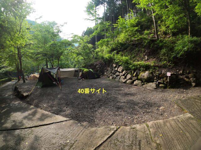 玉川キャンプ村おすすめサイト