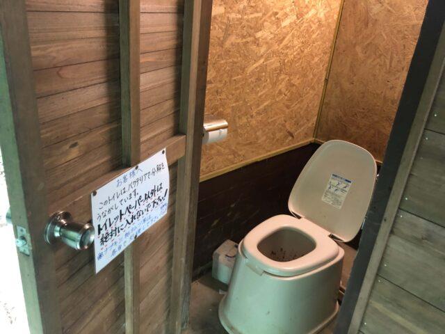 四尾連湖キャンプ場トイレ