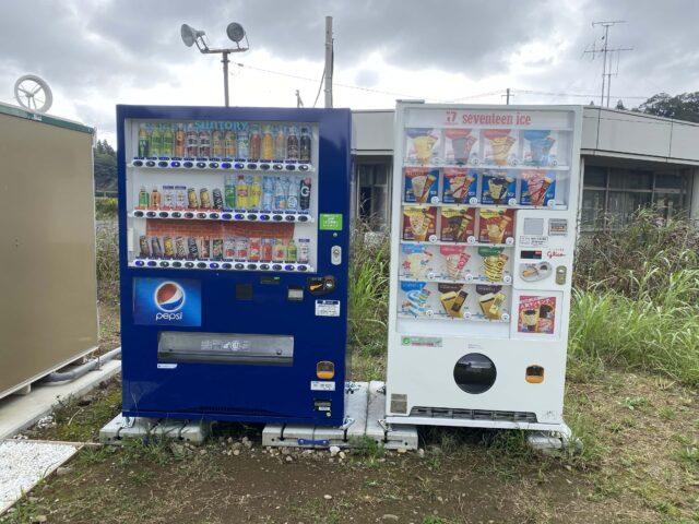 成田スカイウェイBBQの自販機