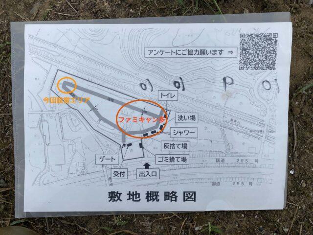 成田スカイウェイBBQマップ