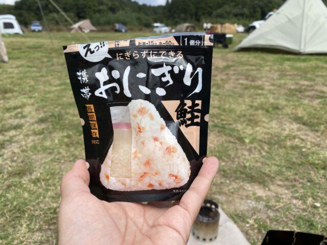 成田スカイウェイBBQででソロキャンプ