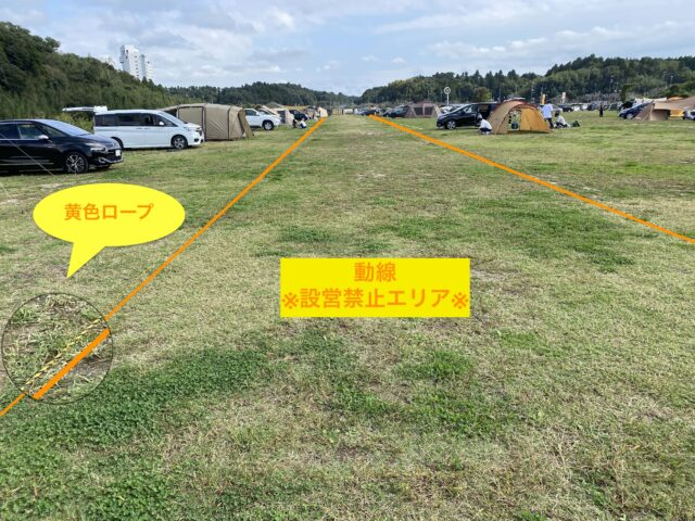 成田スカイウェイBBQ、キャンプサイト