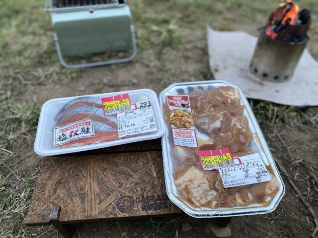 成田スカイウェイBBQでソロキャンプ